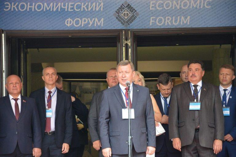Podpisanie Umowy o współpracy Wschodniej Izby Gospodarczej i Związku Przedsiębiorców, Pracodawców i Rzemieślników Obwodu Brzeskiego